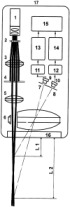 Лазерный измеритель скорости водных потоков