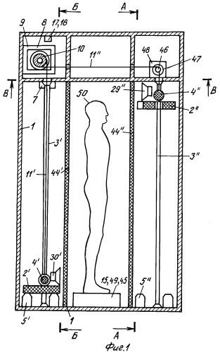 Устройство охранной сигнализации для обнаружения фактов несанкционированного проноса радиоактивных веществ на контрольно-пропускных пунктах