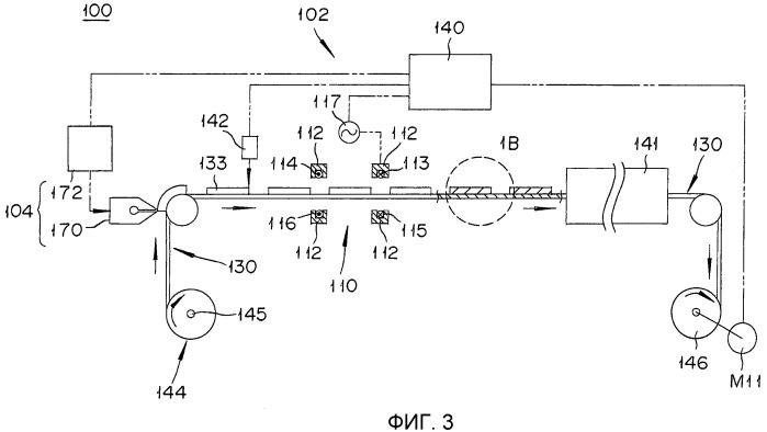 Способ и устройство для сушки электродного материала
