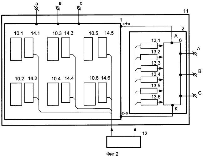 Способ плавки гололеда на проводах вл и устройство для его осуществления