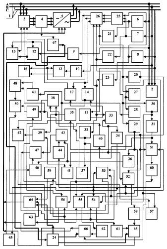 Способ повышения качества и эффективности использования электроэнергии в n-фазной системе энергоснабжения (вариант 3)