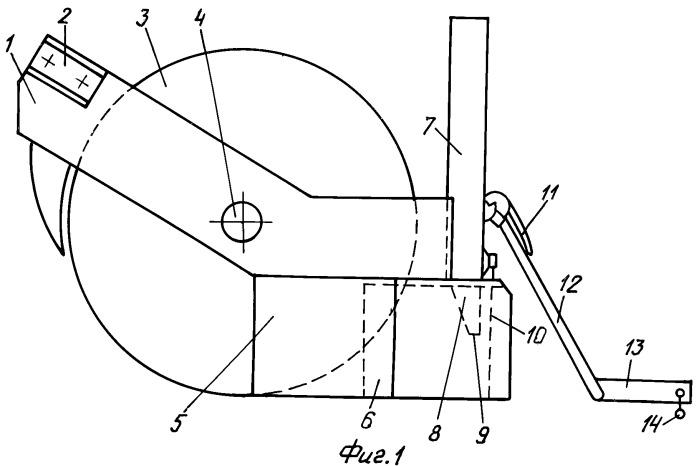 Комбинированный дисково-анкерный сошник