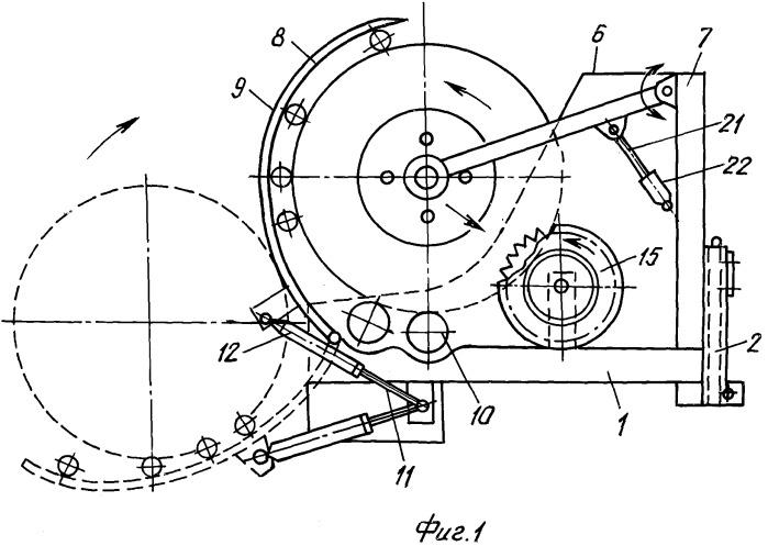 Устройство для разматывания рулонов стебельчатого корма
