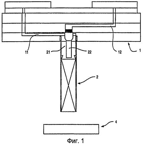 Способ и устройство для производства кондитерского изделия из нескольких компонентов