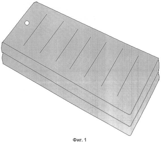 Надувной матрас-гармошка