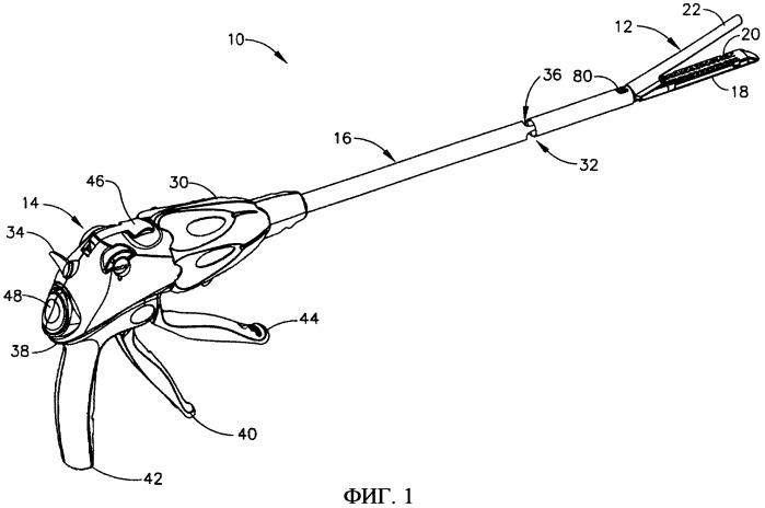 Шарнирно вращающийся хирургический инструмент для наложения скобок, включающий е-образный запускающий механизм, состоящий из двух частей