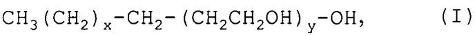 Твердая прозрачная парфюмерная композиция на основе солей жирных кислот и оксиэтиленированного жирного спирта и способ стабилизации