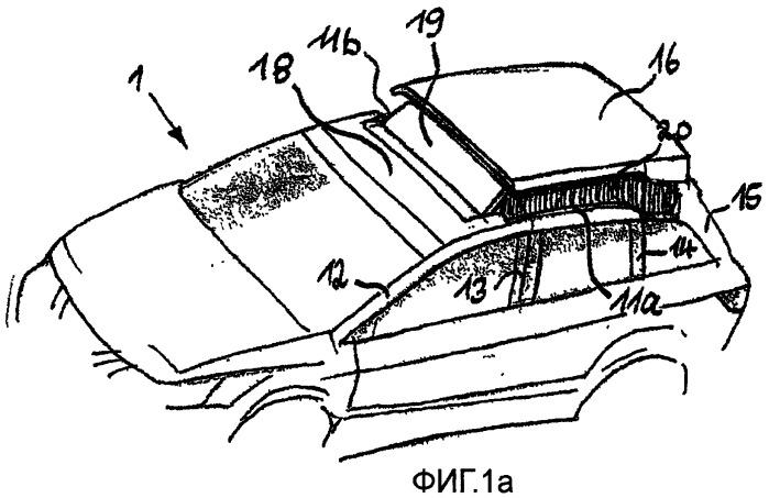 Передвижной элемент крыши для легкового автомобиля
