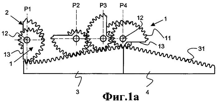 Прогрессивный передаточный механизм