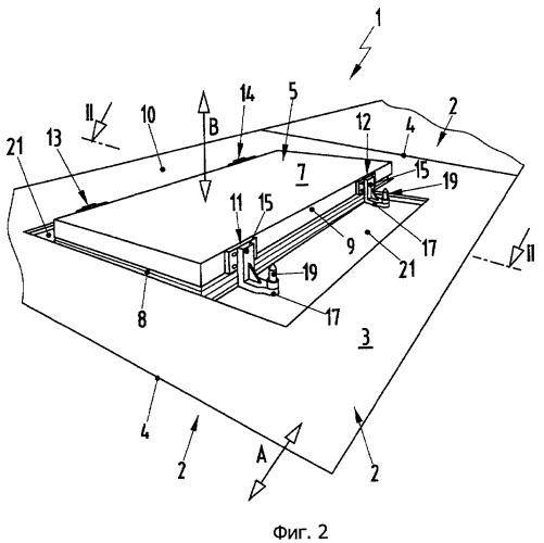 Устройство с подвижной плитой