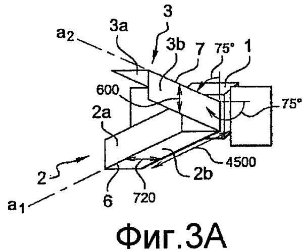Развертываемая аэродинамическая поверхность аэроторможения спутника