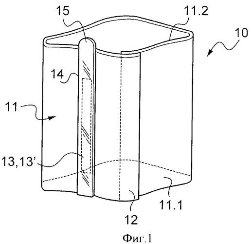 Защитная упаковочная обертка контейнера, образованная гильзой из термоусадочного пластика