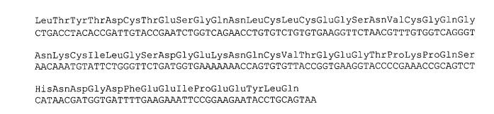 Рекомбинантная плазмидная днк per-hir, кодирующая гибридный белок, способный к автокаталитическому расщеплению с образованием [leu1, thr2]-63-десульфатогирудина, штамм escherichia coli er2566/per-hir-продуцент указанного белка и способ получения генно-инженерного [leu1, thr2]-63-десульфатогирудина