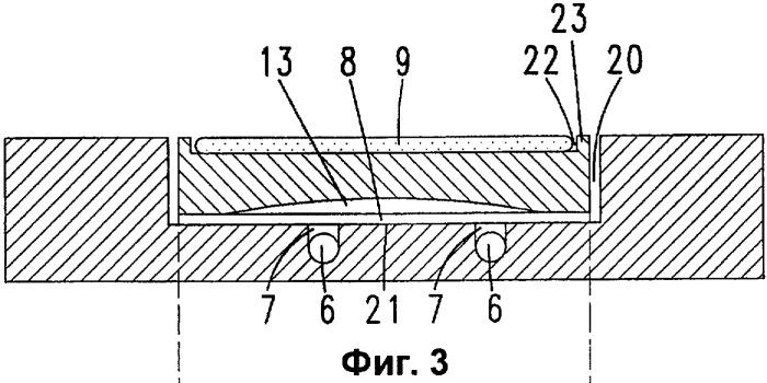 Устройство и способ для управления температурой поверхности подложки в технологической камере