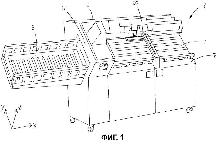 Вспомогательное устройство для заполнения иглами игольных досок