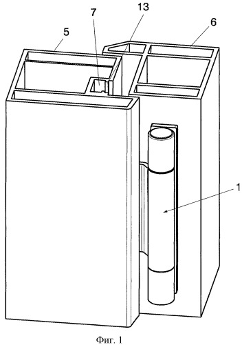 Дверная или оконная шарнирная петля