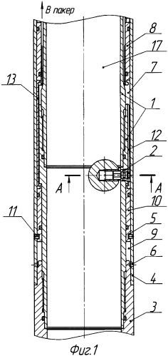 Устройство для приведения в действие уплотнительного элемента пакера