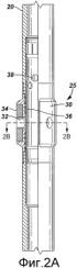 Система и способ заканчивания скважин с множеством зон (варианты)
