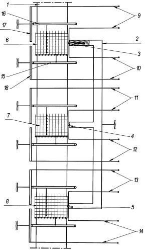 Датчик для измерения параметров вращающегося вала