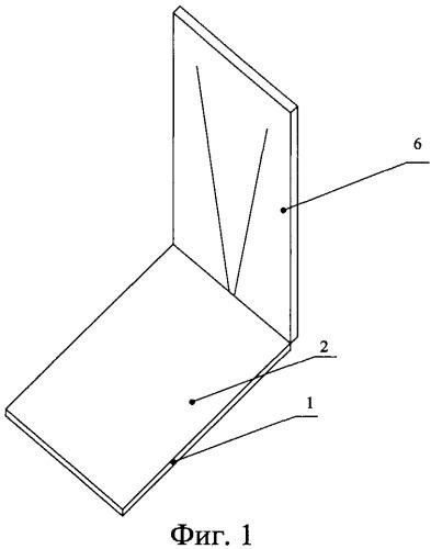 Устройство для индикации уровня вибрации