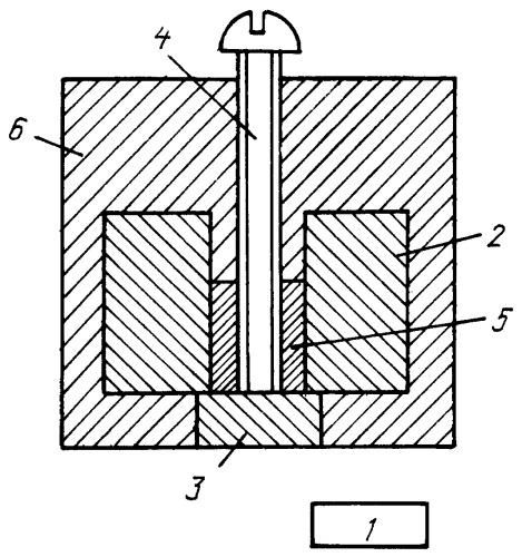 Датчик для определения положения ферромагнитного объекта