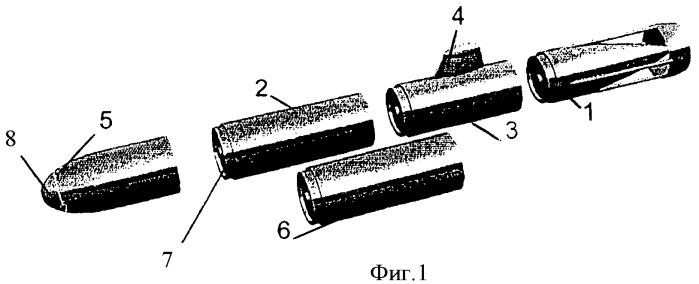 Подводный зонд