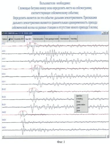 Способ оценки изменения напряженного состояния геологической среды