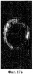 Способ разрешения противоречивых выходных данных из системы оптического распознавания символов (ocr), где выходные данные включают в себя более одной альтернативы распознавания изображения символа