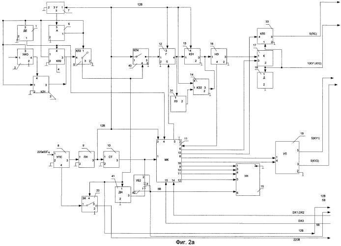 Устройство для стирания записей с носителей на жестких магнитных дисках