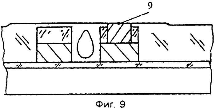 Способ изготовления многоуровневых межсоединений интегральных микросхем с воздушными зазорами