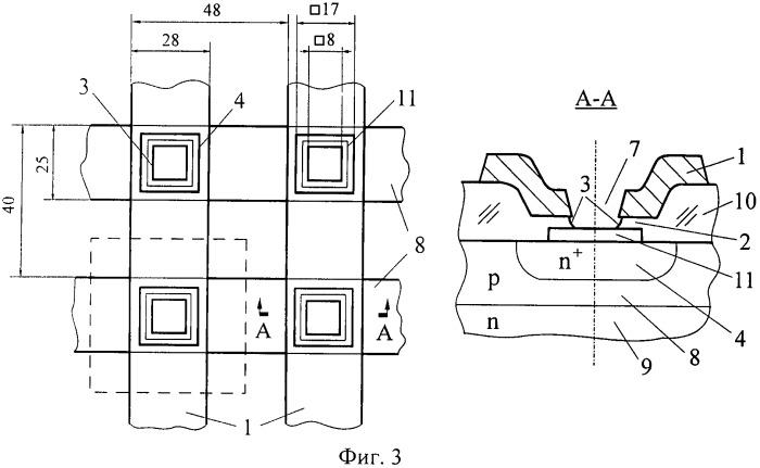 Ячейка энергонезависимой электрически перепрограммируемой памяти