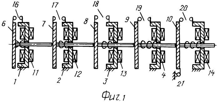 Способ формирования поступательного движения якоря с электромагнитным приводом