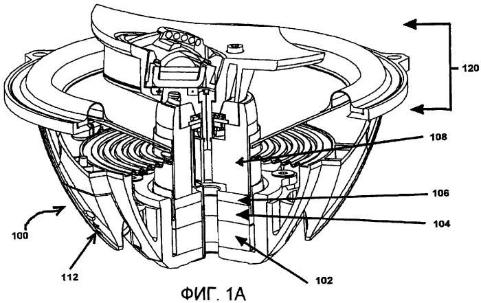 Громкоговоритель с динамиком высоких частот (вч), выполненным с возможностью непрерывного поворота