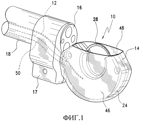 Эндоскопический сшивающий аппарат