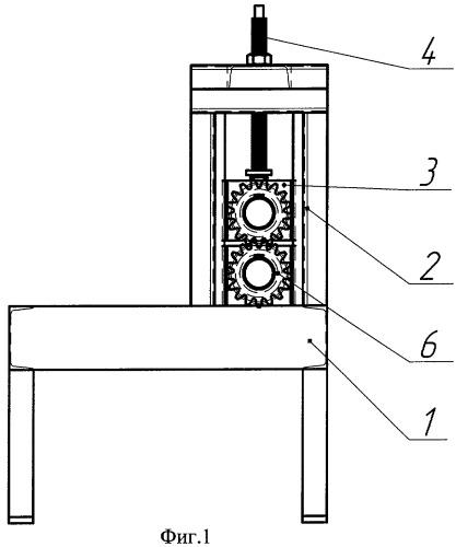 Способ перепрофилирования правкой профилированных листов в гладкие и устройство для его осуществления