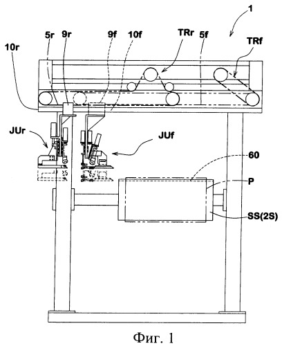 Способ и устройство для стыкового соединения кромок листа из эластичного материала