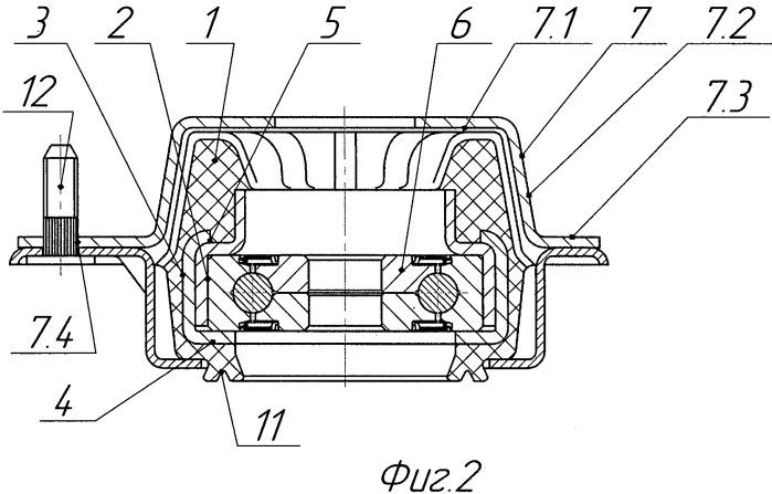 Резино-металлическая опора стойки с совмещенными нагрузками