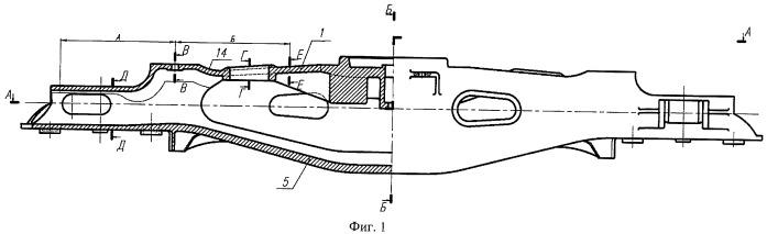 Надрессорная балка тележки для грузовых вагонов