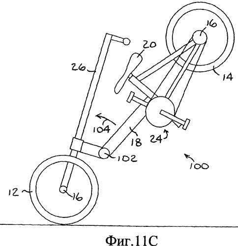 Трансформируемый велосипед