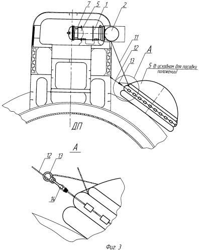 Комплекс спасательный универсальный надводный (ксу-н)