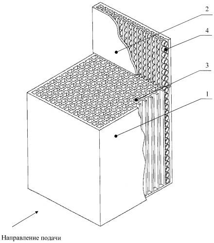 Способ упаковывания капсюлей-воспламенителей
