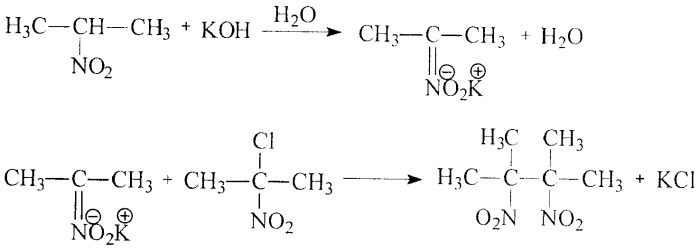Способ получения 2,3-диметил-2,3-динитробутана