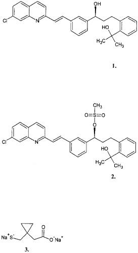 Способ получения натриевой соли 1-[[[(r)-m-[(е)-2-(7-хлор-2-хинолил)винил]-альфа-[о-(1-гидрокси-1-метилэтил)фенетил]бензил]тио]метил]циклопропануксусной кислоты