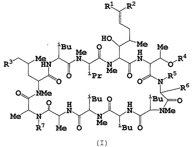 Новые циклические пептидные соединения