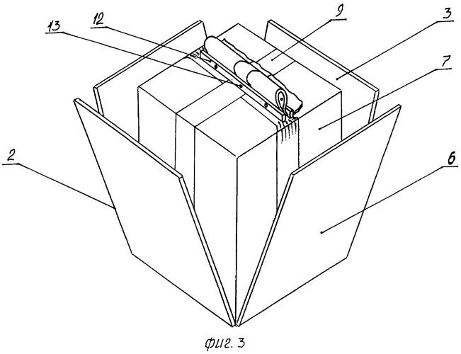 Способ изготовления грунтового геоконтейнера