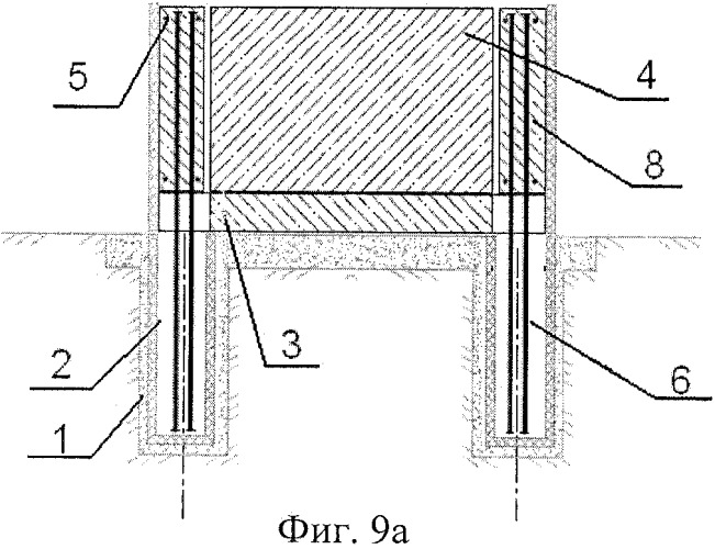 Способ возведения строительной конструкции