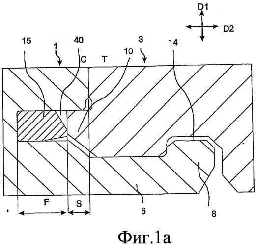 Замковая система с комбинационным замком для панелей пола