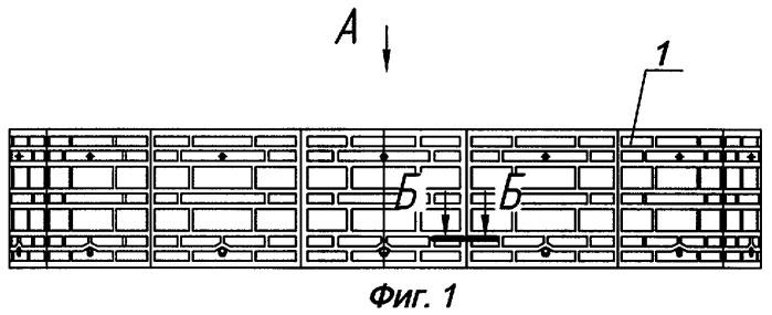 Тюбинговое кольцо для крепления вертикальных стволов горных выработок