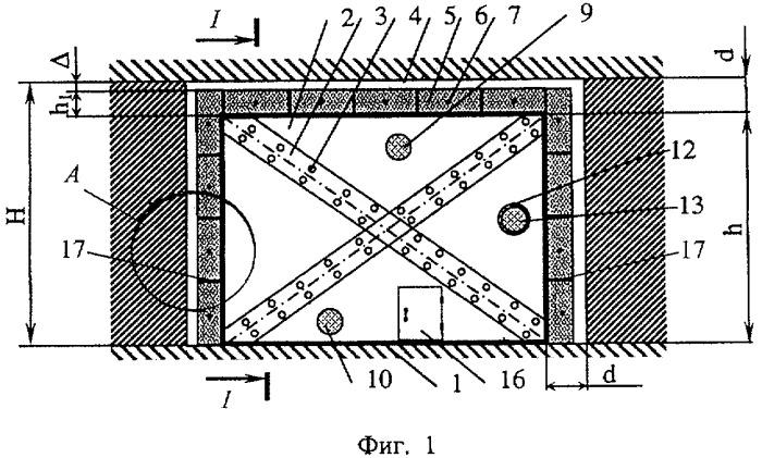 Передвижная перемычка для создания закладочного массива в подземных горных выработках