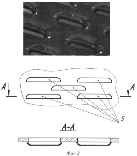 Воздухоочистительное устройство газотурбинного привода